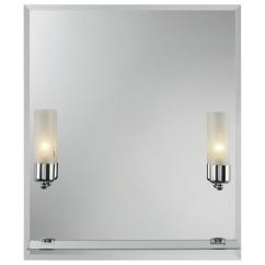 espejo Cento 2 :: DUBIEL VITRUM - espejos producción
