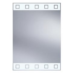 espejo N6 :: DUBIEL VITRUM - espejos producción